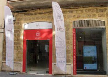Museo centro de interpretación La Pepa